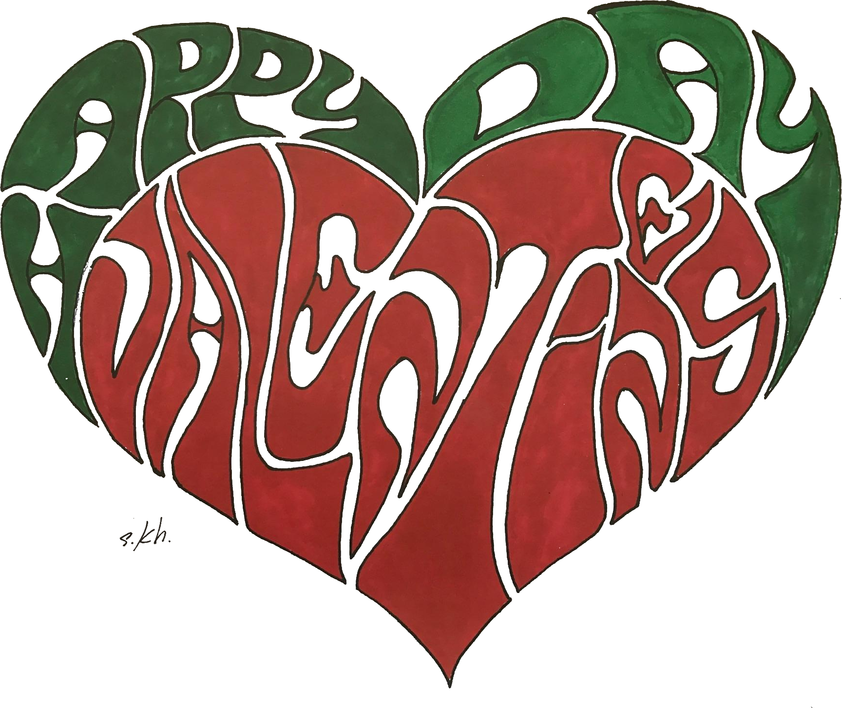 Happy Valentine S Day Word Pictures By Skh