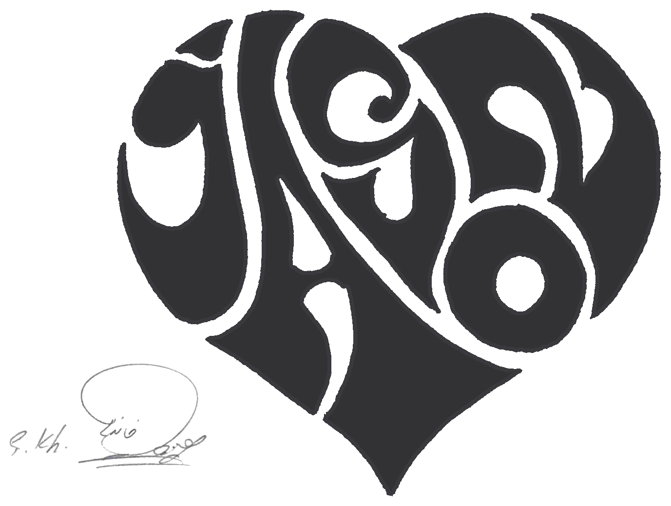Jason Heart Black