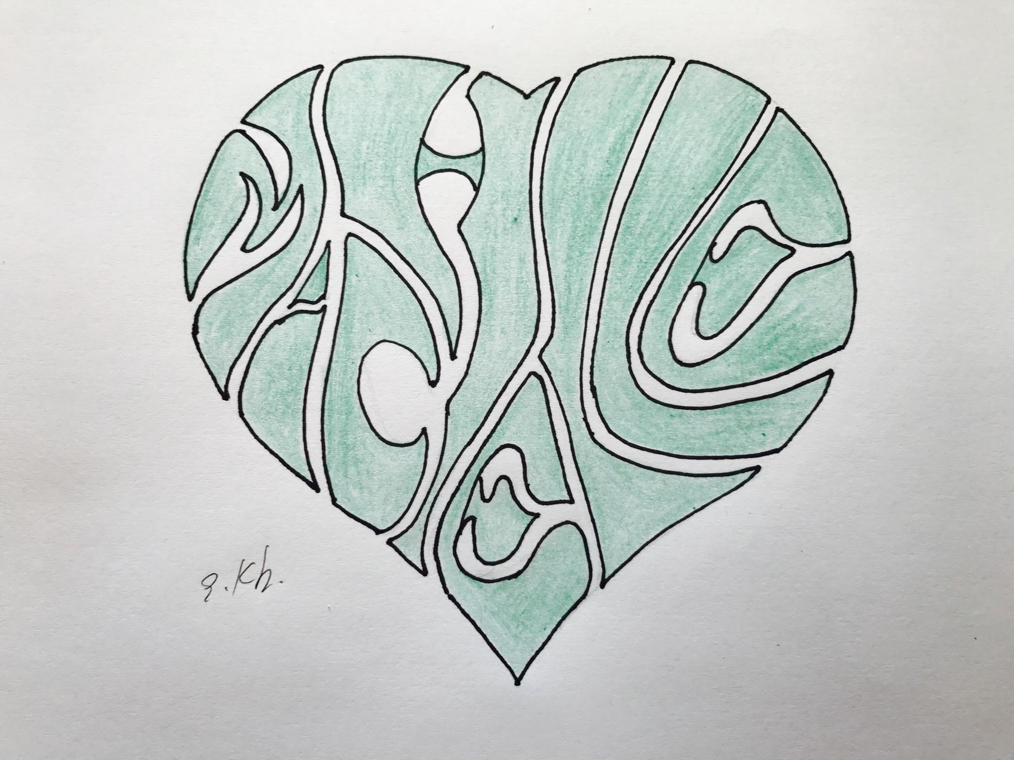 Michelle Heart