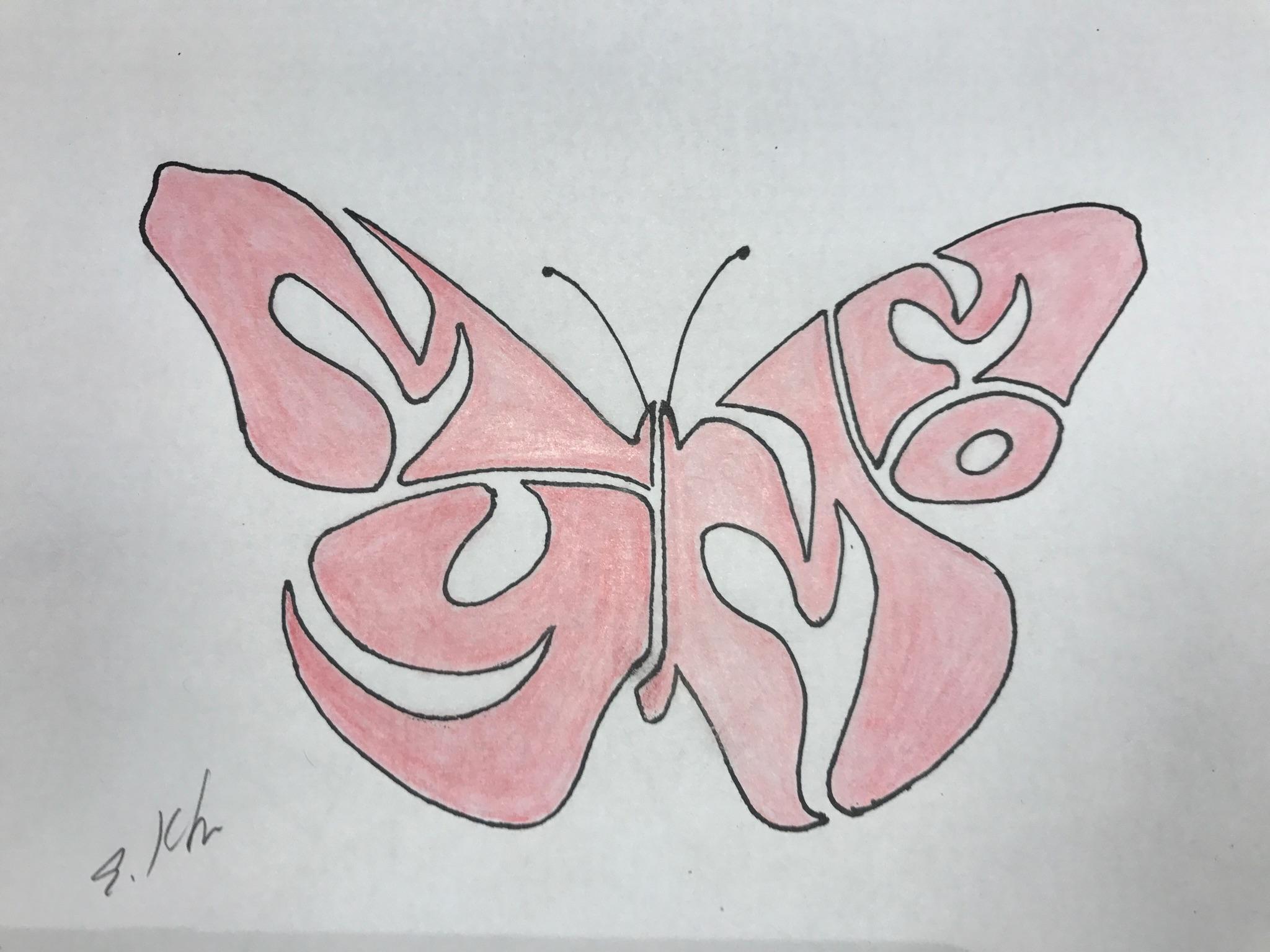 My Mom Butterfly