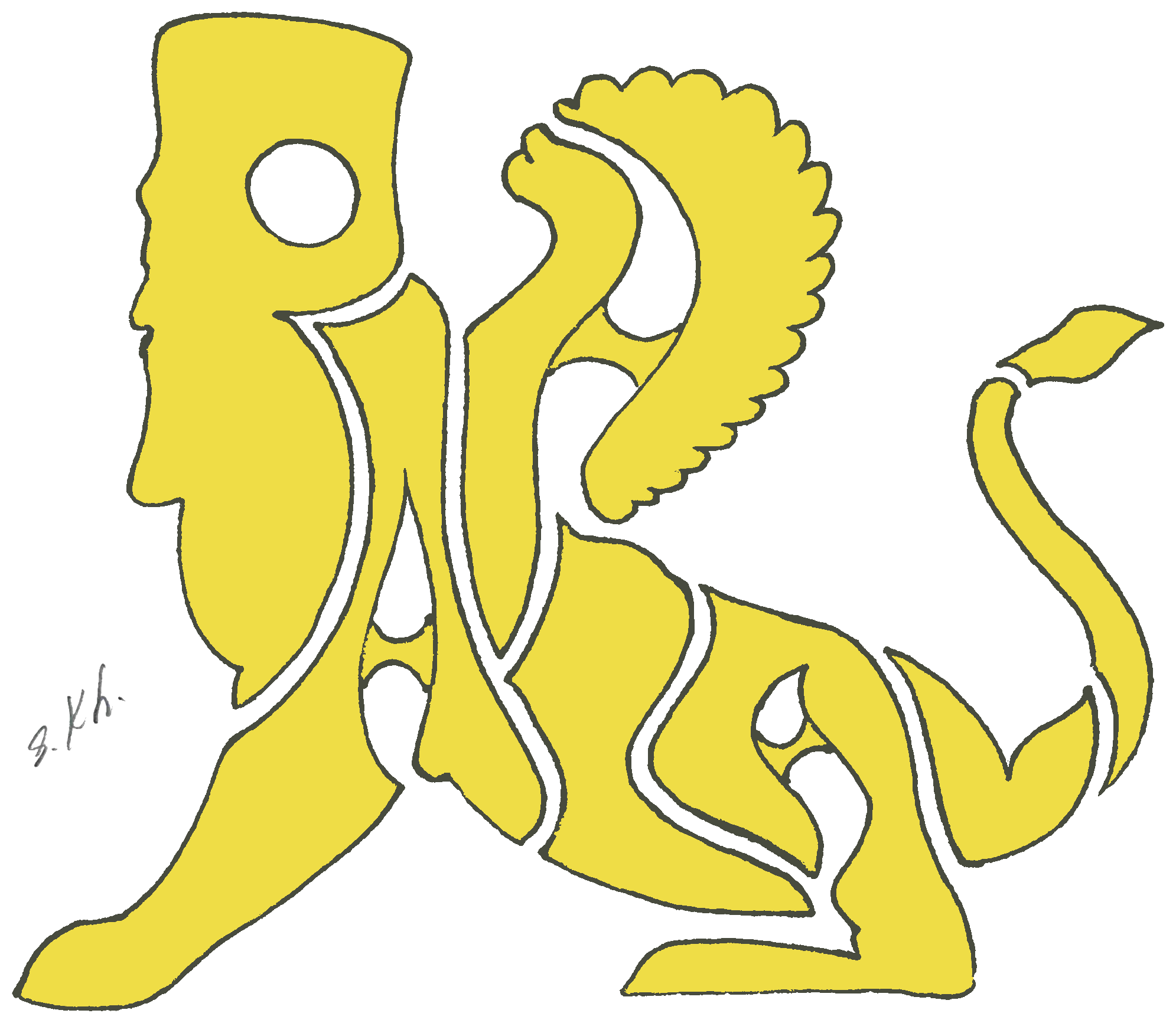 Pahlavi Griffin Yellow