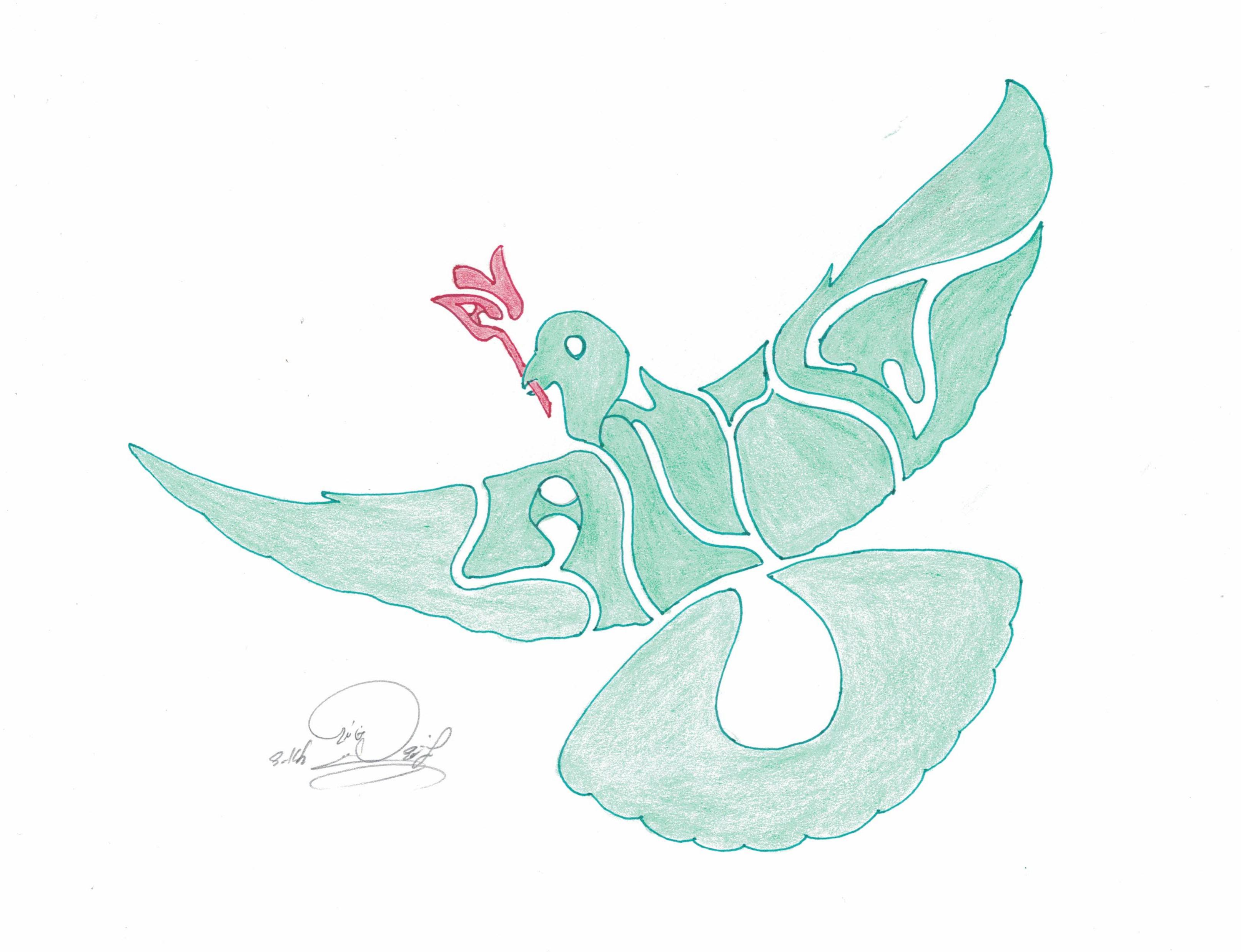 Laurie Flower Bird