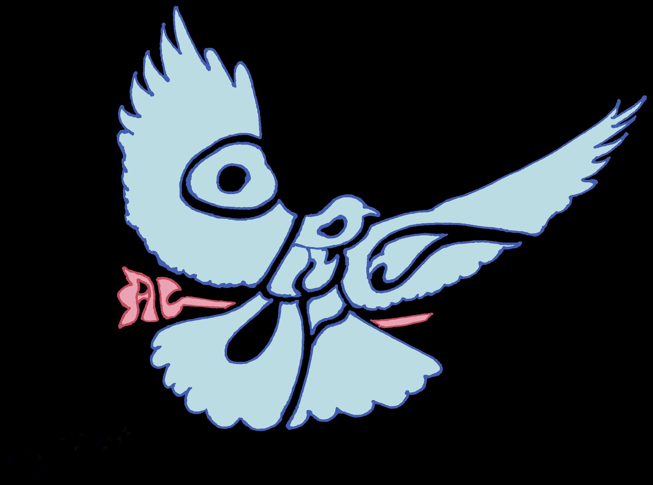 Lourie Flower Bird